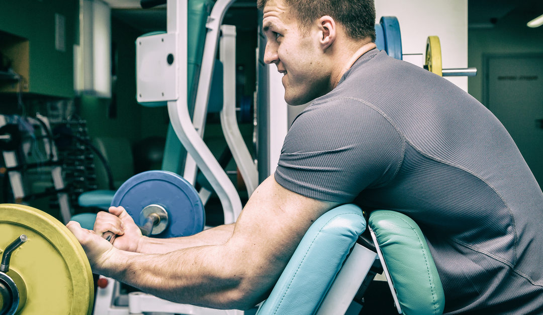 Common Lower Back Injuries Suffered by Weightlifters